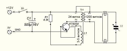 Автомобильная переноска/походный фонарь (9-12V)
