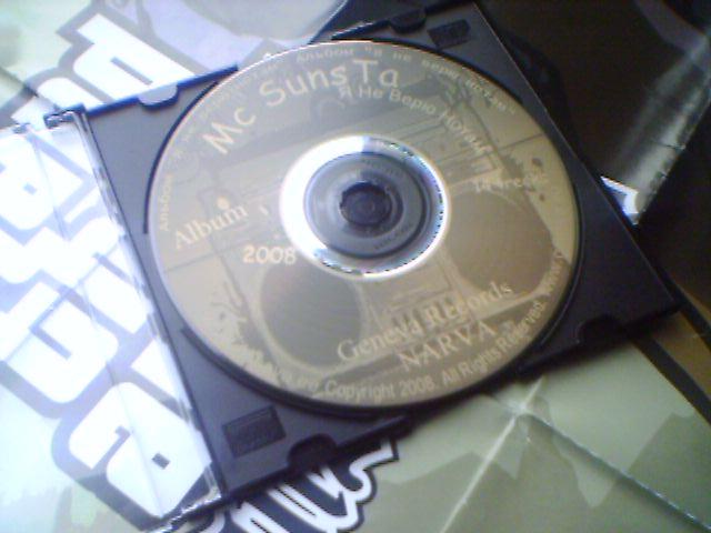 Мой альбом на CD