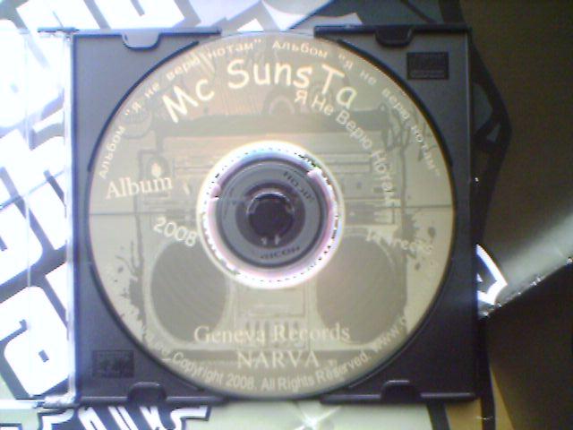 Мой диск
