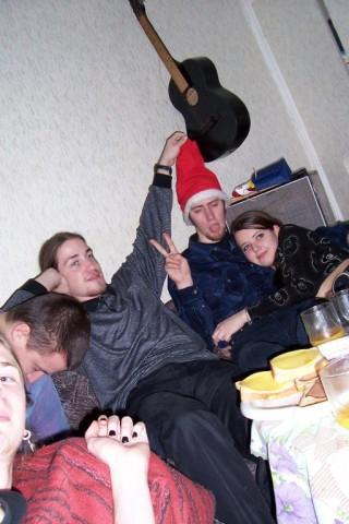 Новый год (2005 год)