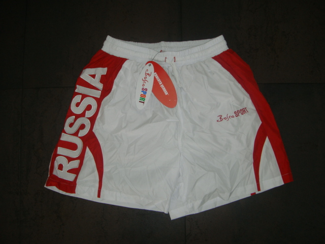 Rossia