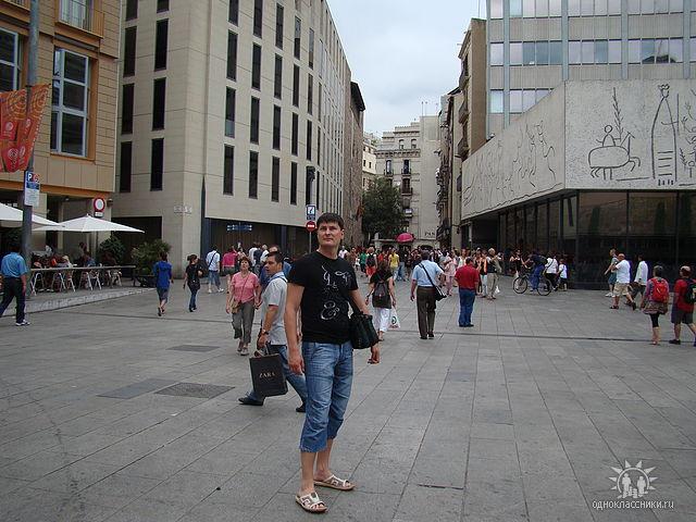 barcelona2009.jpg