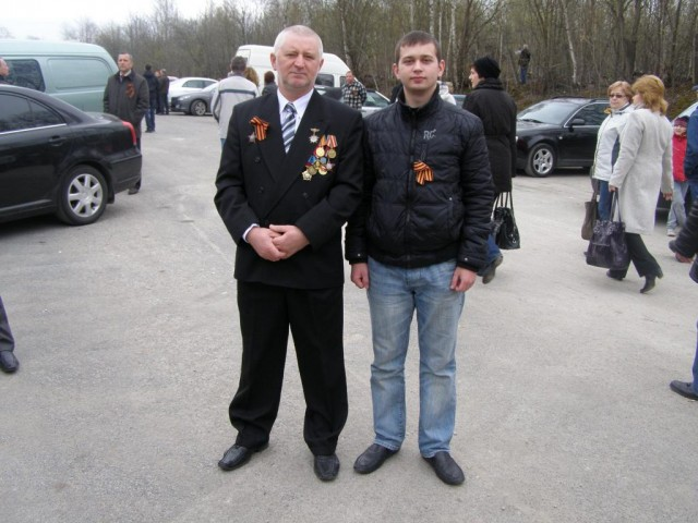 я с отцом) 9 мая