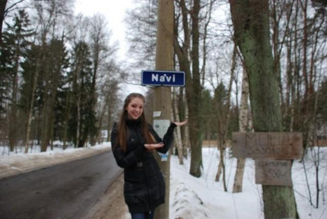 апдейтнула название нашей улицы)