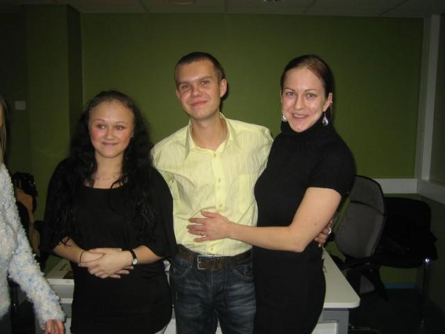 С коллегами