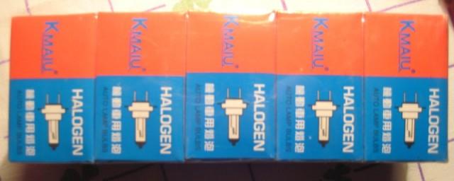 H7 лампы