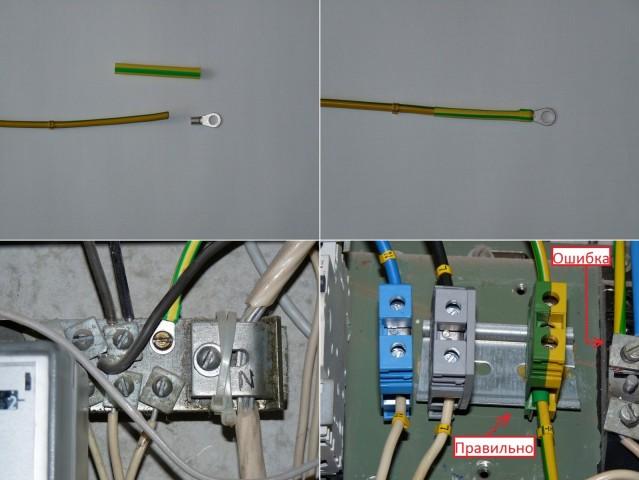 правильное зануление новых электроустановок в системе TN-C