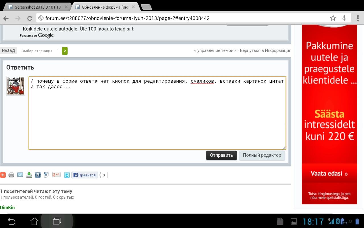 Screenshot 2013 07 01 18 17 12