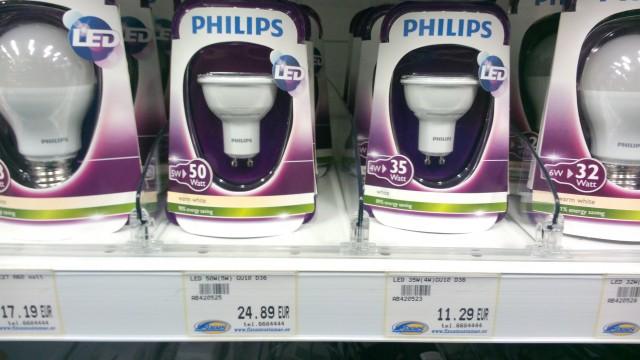 LED Лампочки на 5W (50W) и 4W (35W)