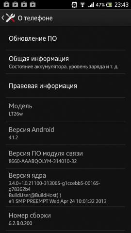 Screenshot 2013 06 13 23 43 30