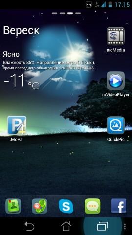Screenshot 2013 01 12 17 15 27[1]