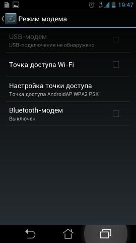 Screenshot 2013 05 10 19 47 36