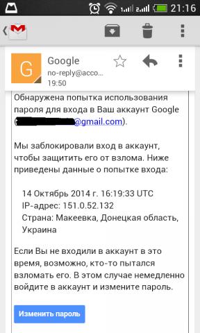 Screenshot 2014 10 14 21 16 32