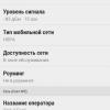 Screenshot 2014 07 07 19 36 16[1]