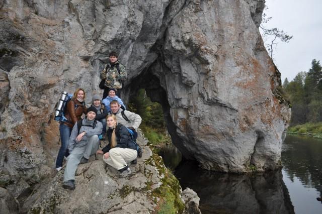 Ural Rock