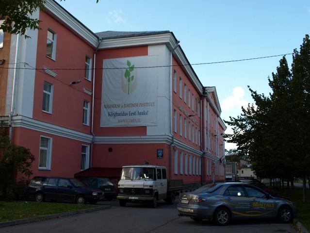 Филиал - Erika 7a, Tallinn