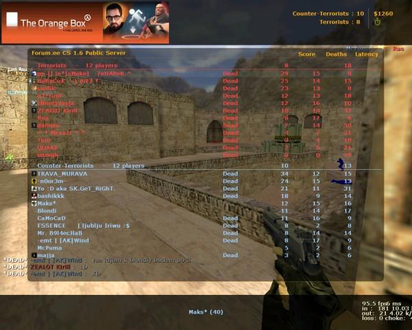 10 screenshots 2011 10 29 00010