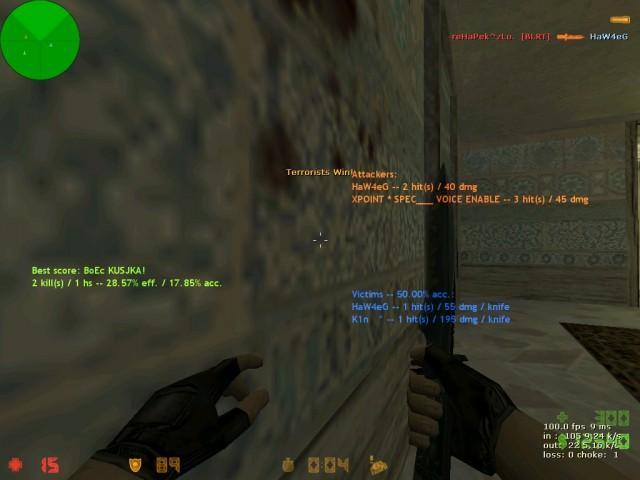 10 screenshots 2012 05 16 00010