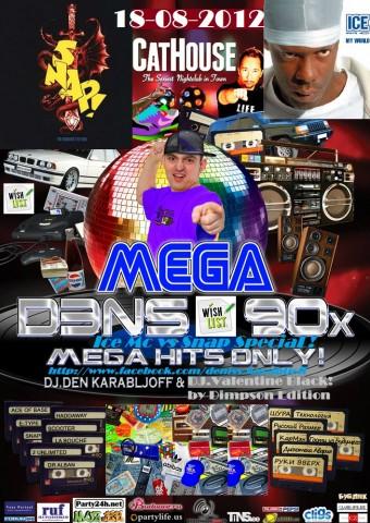 Mega Dance 90x@18 08 2012