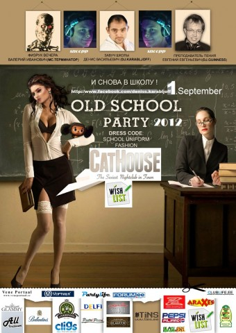SchoolParty Cathouse 01 09 2012