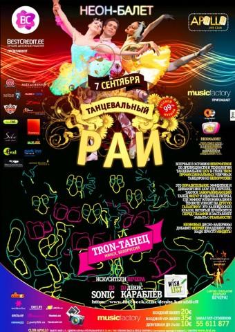 Rai 43 Web poster 07 09 2012