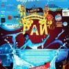 Rai 43 Web poster 03 08 2012