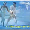 Онлайн продажа авиабилетов