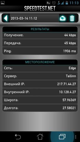 Screenshot 2013 03 14 11 13 56