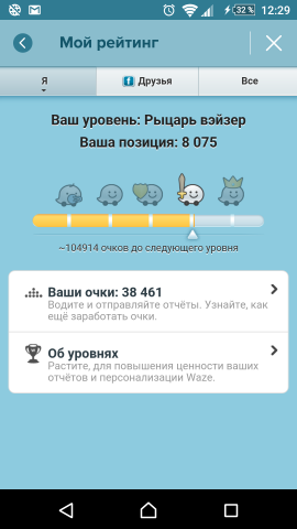 Screenshot 20160628 122943[1]
