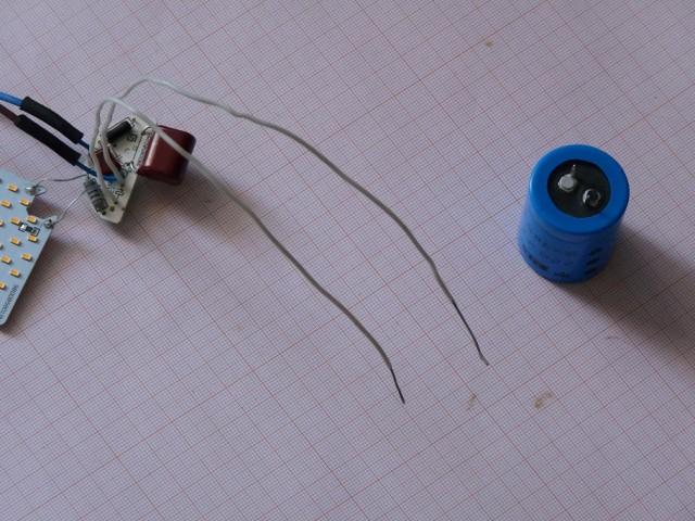 проводники для соединения кондера