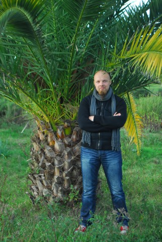 здоровый уругвайский ананас ))